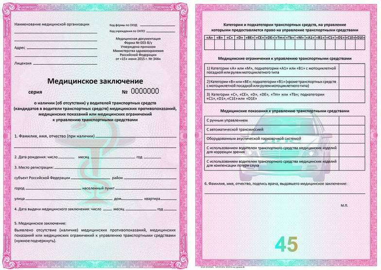 смотреть проверка автомобиля на запрет регистрации предложить вашему